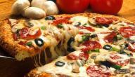 طريقة تحضير البيتزا العادية
