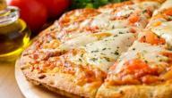 طريقة بيتزا المارجريتا
