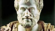 بحث حول الفلسفة اليونانية