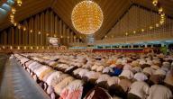 كم عدد ركعات التراويح في رمضان