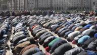 كم عدد ركعات صلاة العيد