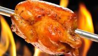 طريقة عمل الدجاج المشوي بالفرن الكهربائي