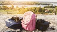أدوات الرحلات