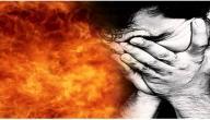 كم عدد خزنة جهنم حسب ما ورد في القرآن الكريم