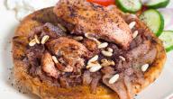 أسماء طبخات فلسطينية