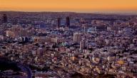 توزيع السكان في الأردن