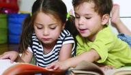 أسهل طريقة لتعليم القراءة والكتابة