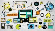 مفهوم تقنية المعلومات