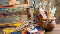 أدوات الرسم الزيتي