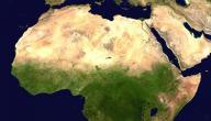 اتحاد الدول العربية