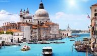 السفر إلى روما