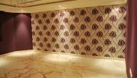إزالة ورق الجدران