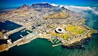 أكبر مدن جنوب أفريقيا