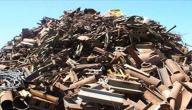 التخلص من النفايات الصلبة