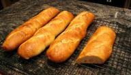 طريقة عمل الخبزة الليبية