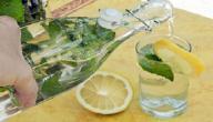 فوائد شرب الماء مع الليمون على الريق
