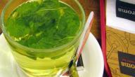 مكونات شاي غصن البان