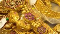 كيف أعرف الذهب من الفالصو