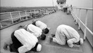 آثار الصلاة