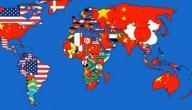 دول قارة أوروبا وعواصمها