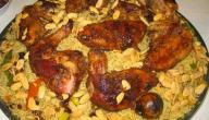 عمل مندي الدجاج
