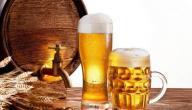 عمل شراب الشعير