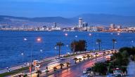 مدينة أزمير في تركيا