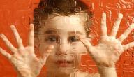 علامات التوحد عند الأطفال الرضع