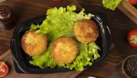 كيفية عمل كبة البطاطا