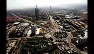مدن نيجيريا