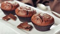 طريقة عمل الكب كيك برقائق الشوكولاتة