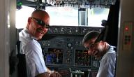 كيف تصبح طيار