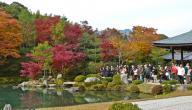 حديقة اشاكيكا في اليابان