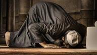 كيف نصلي صلاة الاستخارة ومتى