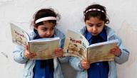 وسائل تعليمية للغة العربية