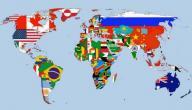 عدد دول قارة أوروبا