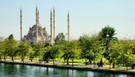 مدينة أضنة التركية