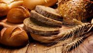 فوائد القمح لزيادة الوزن