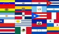 دول جنوب أمريكا الجنوبية