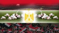 أول دولة عربية شاركت في كأس العالم