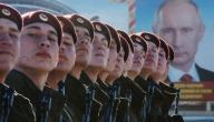 عيد النصر الروسي