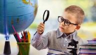 زيادة التركيز عند الأطفال