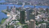 دولة ساحل العاج