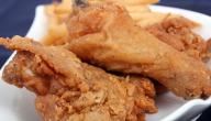 كيف اسوي دجاج كنتاكي
