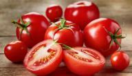 كيف أحفظ الطماطم في الفريزر