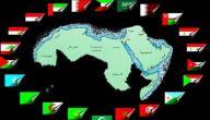 كم دولة عربية في العالم