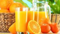 ما هي فوائد عصير البرتقال