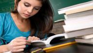 كيفية زيادة التركيز أثناء المذاكرة