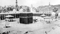 بحث حول فتح مكة