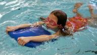 خطوات تعلم السباحة